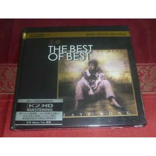 Brand New Sealed 王菲 王靖雯 Faye Wong wang fei best of the best cd cds