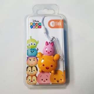 Disney Tsum Tsum EZ-Charm Pooh and Piglet