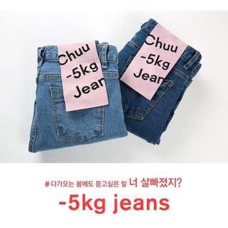 🚚 Chuu -5kg 經典百搭牛仔褲💙(可蝦皮)