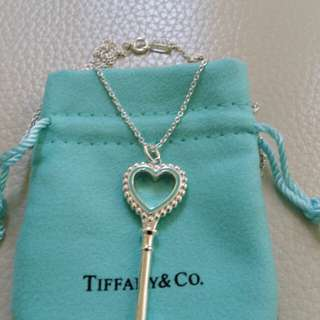 New Tiffany & Co Beaded Heart Key Necklace