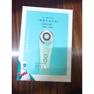 Neogence霓淨思 MiLLi3美肌優化潔淨禮盒-冰晶綠