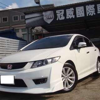 『年份』2013   『廠牌』Honda 『車型』Civic 1.8 VTi-S