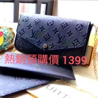 LV (3色)兩用包包 😍 熱銷預購價 1399