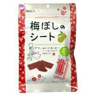 日本 i factory 紙片狀 梅干