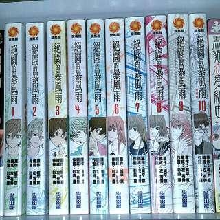 Zetsuen no Tempest 绝园的暴风雨 1-10 (Complete) - Chinese
