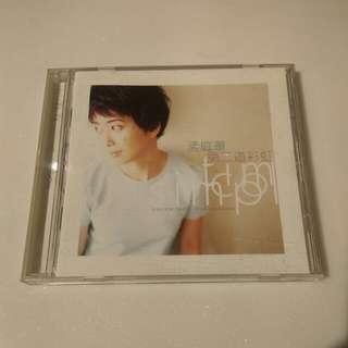 Rare 孟庭葦  第二道彩虹 CD! Genuine Taiwan Pressing!
