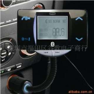 Car Bluetooth support SD/MMC MP3 U disk 2.1A USB charging functionVehicular Bluetooth
