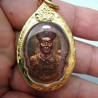 Ajarn Meng EGF / Sampao wealth fetching amulet. Contact for price.