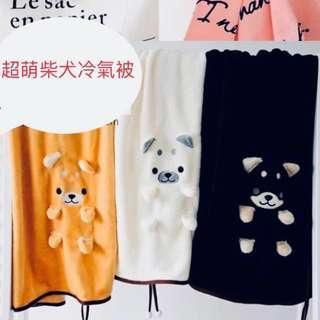 超萌🐶柴犬冷氣被 / 毛氈 (捲埋係公仔❗️) Blanket