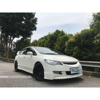 Honda Civic 2.0 Manual Si