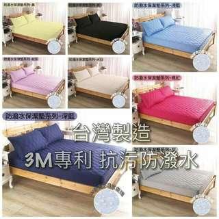 🚚 雙人-3M專利 防潑水保潔床包/枕頭套