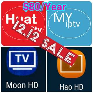 sg tv box 's items for sale on Carousell