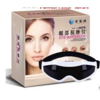 現貨❤️磁性護眼儀眼保姆眼睛保健按摩眼鏡眼部按摩器❤️