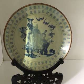 Antique plate more than 50 years