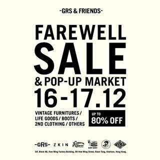 FAREWELL SALE & POP-UP MARKET @ GROWTHRING  & SUPPLY