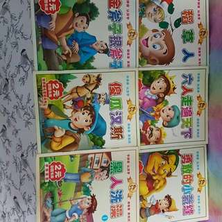 Chinese Storybooks For Primary Level