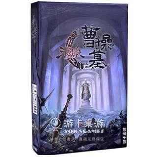 【轉角】 三國殺 曹操墓 官方認證 全新現貨 桌遊