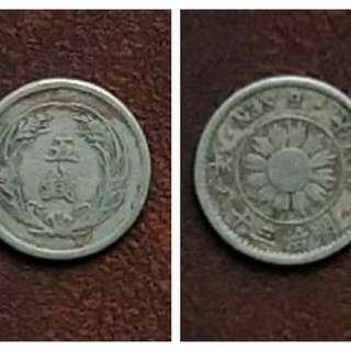 明治38年稻5錢白銅幣