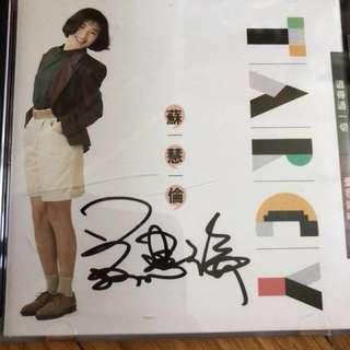 蘇慧倫 追的過一切 Autographed Rare Cd ( out of print )