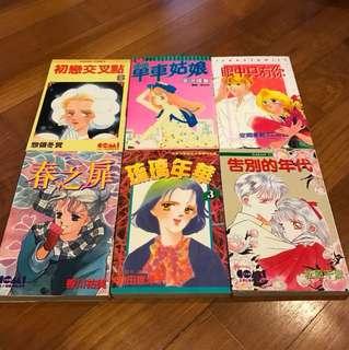 Japanese love story comics