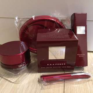 SK-II Magnetic Eye Care Kit