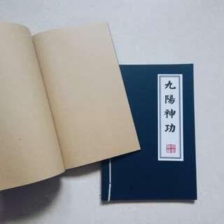 Chinese Vintage Notebooks