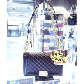 Chanel BOY Black Leather 25cm Chain Shoulder Crossbody Bag GHW 香奈兒 黑色 羊皮 皮革 金扣 金鍊 25公分 肩袋 斜揹袋 斜背袋 袋 手袋