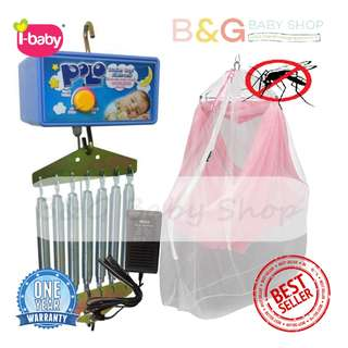 Polo Electronic Baby Cradle Free Spring Cot Mosquito Net With 1 Year Warranty