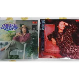 2 for 1 price::fong fei fei + teresa teng/ polydor records