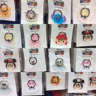Disney Tsum Tsum Mobile Ring/Stand