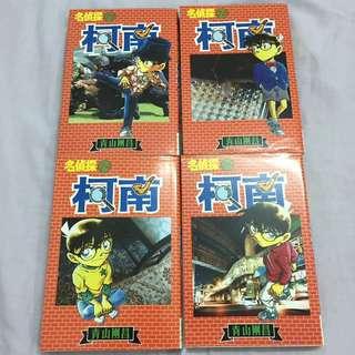 柯南 manga 漫画 Conan 73-76