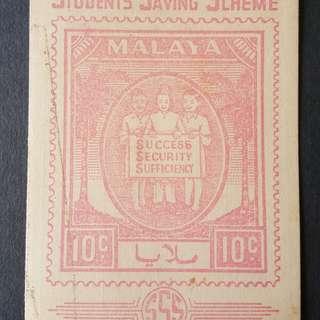 Student Saving Schame
