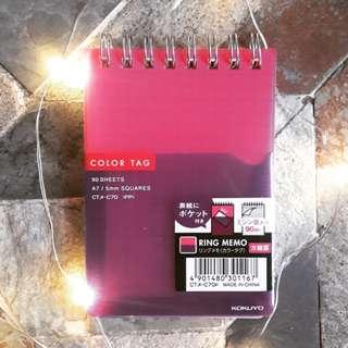 KOKUYO grid notebook