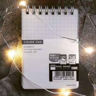 KOKUYO grid notepad