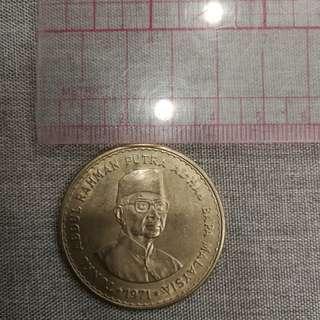 Duit Syiling Antik RM5 tahun 1971