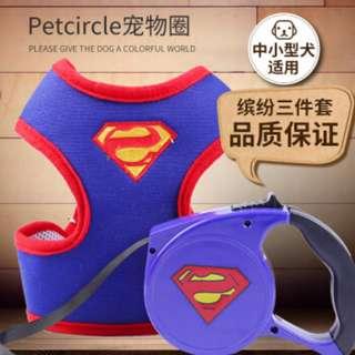 (PO) SUPERMAN/IRONMAN RETRACTABLE DOG LEASH & HARNESS