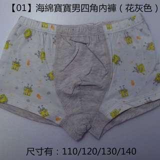 🚚 【全新】海綿寶寶男童四角內褲 現貨!40元一條 100元三條