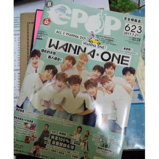 [PRICE REDUCED] EPOP-chinese ver. 623: WANNA ONE (front cover)