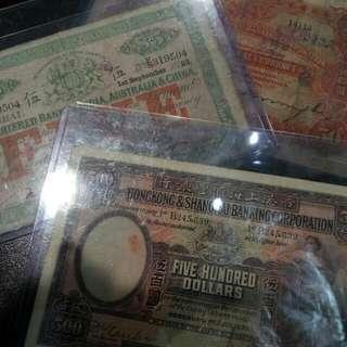 *最受歡迎/最高好評率香港收藏品店之一* 荃灣老字號 荃立方c48 Wtsapp 98411321 免費 估價 鑑定 大量上門收購 有冇想像過原來屋企一些毫不起眼的東西 「例如 閃咭 舊錢幣 郵票 銀幣 金幣 舊酒 黑膠 古玩  畫 玉」