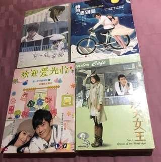 Authentic Taiwan Idol Drama Series Dvd
