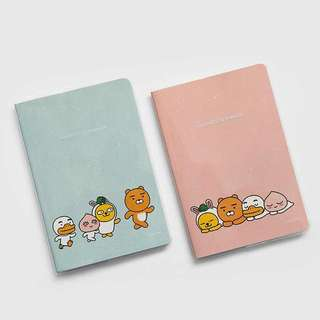 [ PO ] KAKAO — PVC Weekly Planner