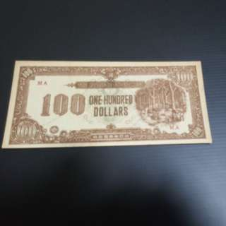1945 MALAYA $100, JIM, RUBBER TAPPER, UNC, TONING