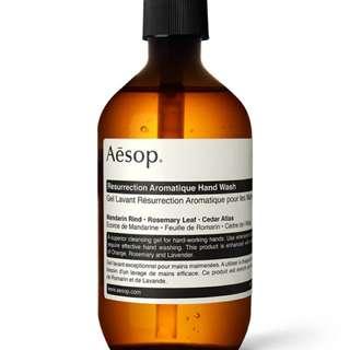 Aesop Resurrection Aromatic Hand Wash 450ml