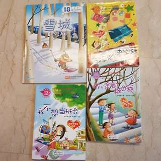 Chinese story books for P3-P4