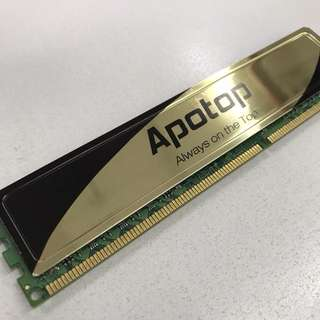 WTS 8 x 8gb DDR3 Apotop RAM