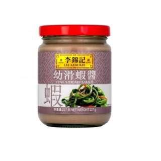 全新💫李錦記幼滑蝦醬 227g