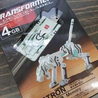 Transformer USB Drive 4GB