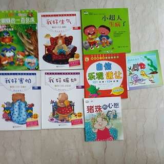 Chinese story books for P1-P2 pupils