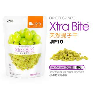 [Buy 3 Pay 2] Jolly Dried Grape Treat 80g  (Jurong West)