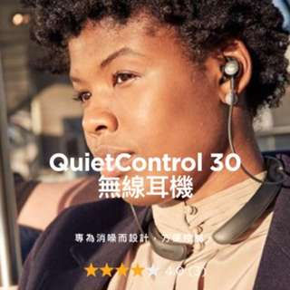 Bose quiet control 30 earphone 原價2588